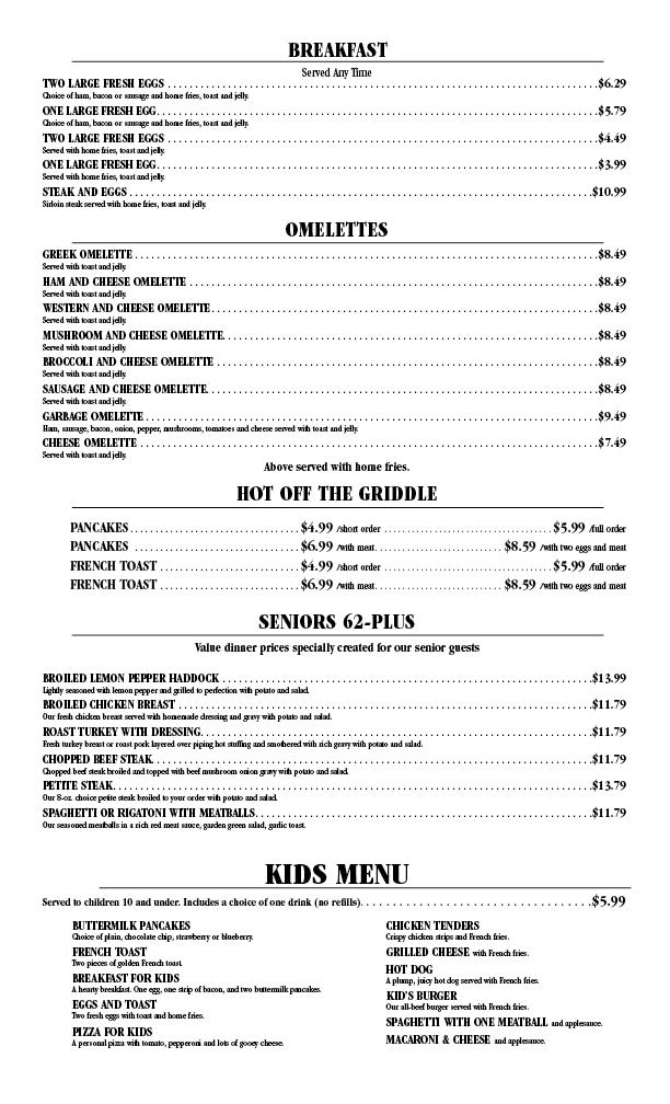Village House dinner menu